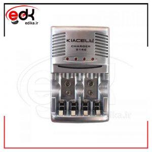 شارژر باتری کیاسل KIACELL 8146A